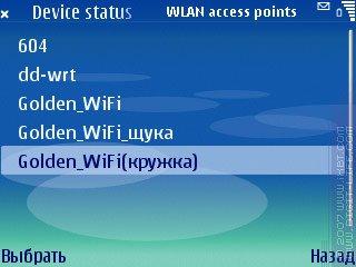 Обзор программы Device status (S60 3rd)