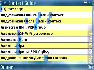 ALON Contact Guide