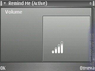 Обзор программы Remind Me (S60 3rd)