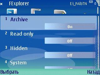 Обзор программы FExplorer (S60 3rd)