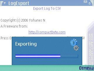 Обзор программы LogExport (S60 3rd)
