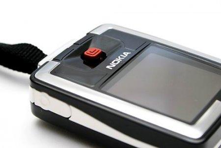 Nokia HS-13W Wireless Image Headset