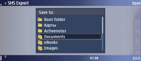 Обзор программы SMSExport (S60 3rd)