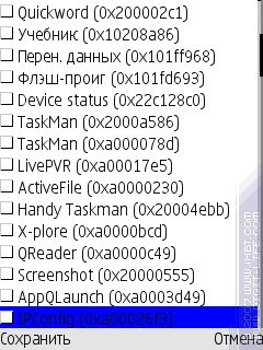 Обзор программы JBakTools (S60 3rd)