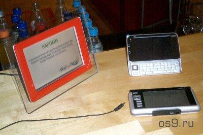 Nokia будет использовать вибрирующие дисплеи