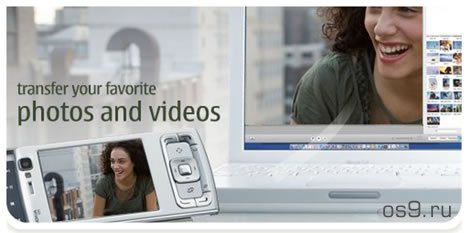 Nokia Media Transfer для Mac OS