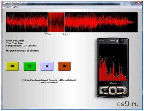 Mobile Ringtone Studio для Nokia